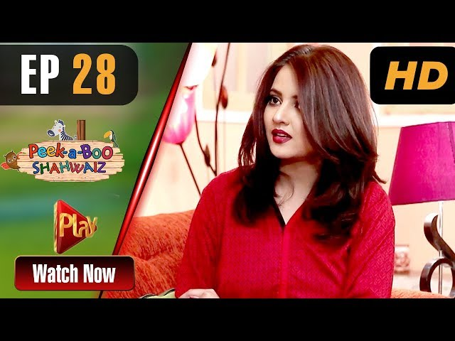 Peek A Boo Shahwaiz - Episode 28 | Play Tv Dramas | Mizna Waqas, Shariq, Hina Khan | Pakistani Drama