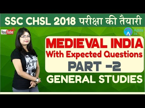 Medieval India (Part-2) with Expected Questions For SSC CHSL 2018 | General Studies