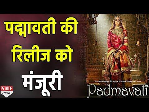 Padmavati के लिए Good News, Britain के Censor Board ने दी Release की मंजूरी