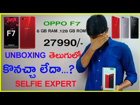 Oppo F7 Unboxing In Telugu||Oppo F7 Unboxing Exclusively On SA TELUGUTECHZONE ||25 MP SELFIE EXPERT