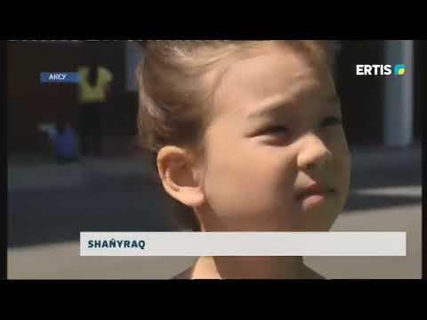 SHANYRAQ (Мама с четырьмя детьми-многодетная счастливая семья)