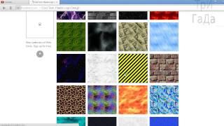 Как сделать свой логотип очень быстро!(Сайт для создания своего логотипа - cooltext.com Подписывайтесь -http://www.youtube.com/channel/UCWOvs... Ставьте лайки :D Удачи...См..., 2014-05-03T15:57:32.000Z)