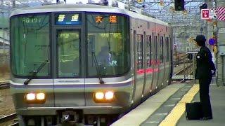 【網干駅】快速812T大垣行ほか(223系 回送列車入線シーン)