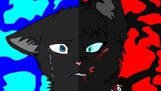 Коты Воители Бич - Не значат сны так много...(Заказ)