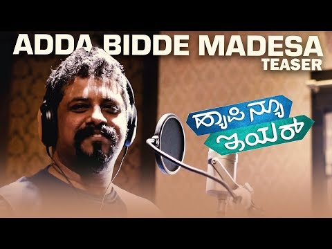 Adda Bidde Madesa - Happy New Year (Teaser) | Raghu Dixit | Pannaga Bharana