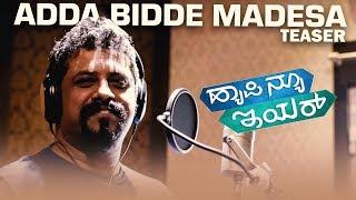 Download Hindi Video Songs - Adda Bidde Madesa - Happy New Year (Teaser) | Raghu Dixit | Pannaga Bharana