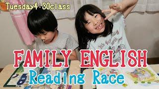 愛知県瀬戸市のファミリー英語教室のMRS.NOZAKIです。 火曜日の多読学習...