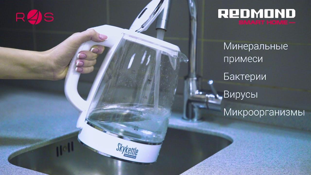 Как правильно кипятить воду? Функция умного кипячения Smart Boil в умных чайниках REDMOND