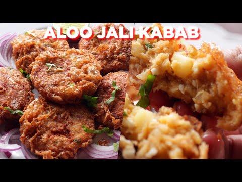 Delicious Aloo Jali Kabab Recipe thumbnail