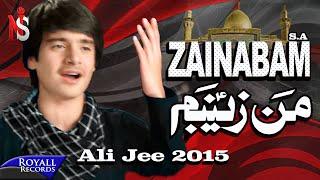 Ali Jee | Zainabam | 2015