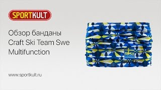 Обзор банданы Craft Ski Team