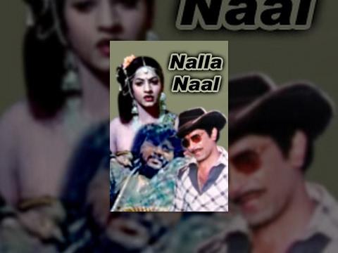 Nalla Naal | Super Hit Tamil Movie | Vijayakanth, Thyagarajan | HD Tamil Movies