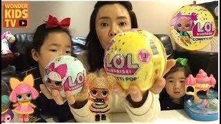 LOL 서프라이즈돌 레어템? LOL SURPRISE 알까기 LOL surprise Doll toys l kinder joy