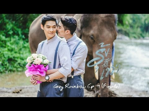 Grey Rainbow [รุ้งสีเทา] - Episode 4 THE FINALE - COMPLETE FULL VERSION [English Subtitle]