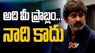Nara Brahmani and Jagapathi Babu Reaction on Nandi Awards Controversy || NTV