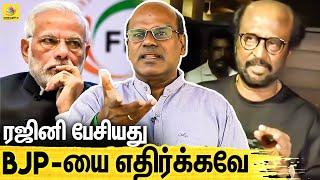 Ravindran Duraisamy Latest Interview On Rajinikanth, BJP, CAA