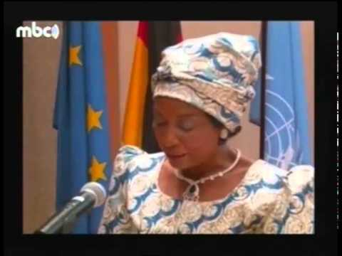 Malawi First Lady Getrude Mutharika's New York Engagements -  September 2014