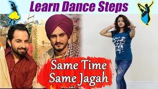 Dance Steps on Same Time Same Jagah Song|सीखें Same Time Same Jagah पर डांस | Punjabi song | Boldsky
