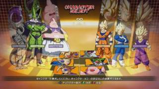 Dragon Ball Z: Fighters demo gameplay! (6/12/2017)