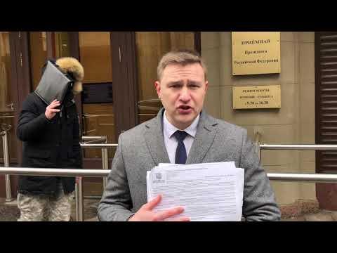 Евгений Косогов: СТОП ПВХ-завод!