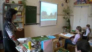 Урок География 6 класс