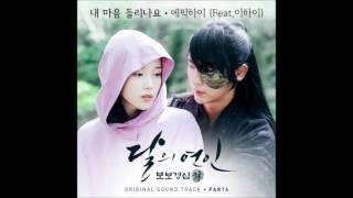 Gambar cover [ENG] Epik High (Ft. Lee Hi) – Can You Hear My Heart (내 마음 들리나요) (Moon Lovers OST)