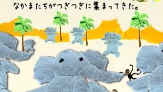 ちぎり絵(Tear pictures) Hideru(DENDRO-VIEW/Artissier) Reading: Giry...