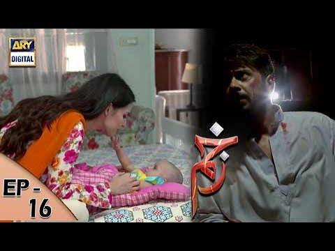 Zakham - Episode 16 - 27th July 2017 - ARY Digital Drama