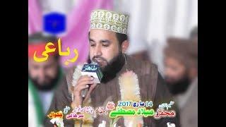 Khalid Hasnain Khalid | Rubayi | | 2017 | at Sarhali-Chakwal