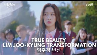 LIM JOO-KYUNG TRANSFORMATION (ENG SUB)  TRUE BEAUTY EPISODE 1 ALL ABOUT K