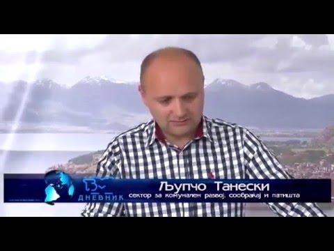 ТВМ Дневник 16.05.2016