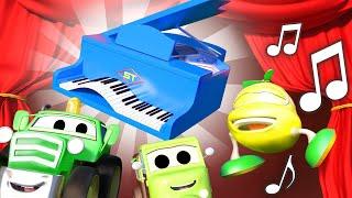 Грузовик пианино - Трансформер Карл в Автомобильный Город 🚚 ⍟ детский мультфильм