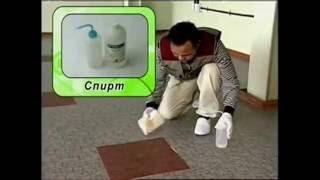 Укладка напольного покрытия Fine Floor<