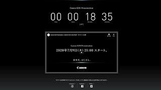 生配信【カメラ】Canonのイベント見るよ!