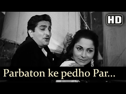 Shagoon - Parbaton Ke Pedon Par Shaam - Mohd.Rafi - Suman Kalyanpur