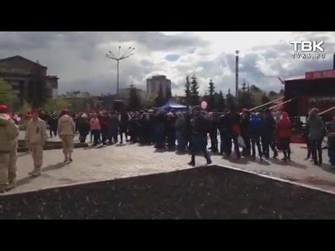 Празднование 9 мая на пл. Революции