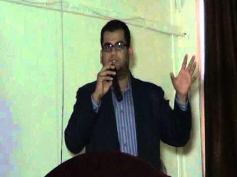 Part - 2, International Seminar at YMT College of Management