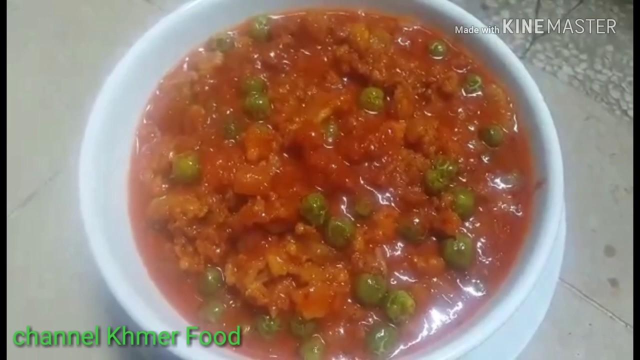 របៀបធ្វើប្រហុកខ្ទិះ / Khor prahok ktis / Khmer Food / របៀបធ្វើប្រហុកខ្ទិះ