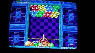 Puzzle Bobble pro challenges