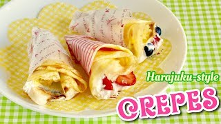 Kawaii Harajuku Crepes (Japanese Street Food Recipe) | OCHIKERON | Create Eat Happy :)