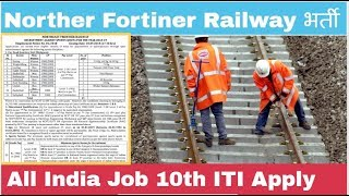 Northern  Frontier Railway Recruitment For Various Post
