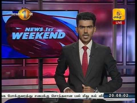 News1st Tamil Prime Time, Saturday, July 2017, 8PM (22/07/2017)