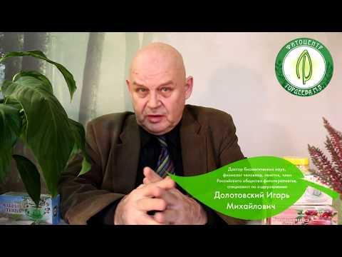 Лечение аденомы простаты без операции. Фитотерапевт Долотовский И.М.