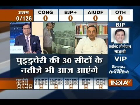 Assembly Polls: Subramanian Swamy on Opening Trends of Election Result