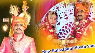 Royal Rajputana Wedding Highlight    Anjana Kanwar Weds Himanshu Singh    Rajwadi Records