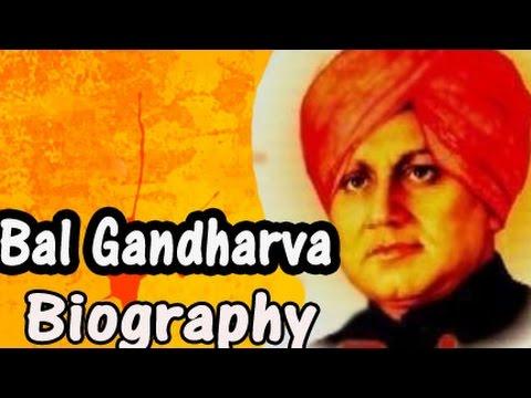 Bal Gandharva - Biography