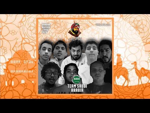 Arabian BeatBox League 2020 | Team SAUDI ARABIA
