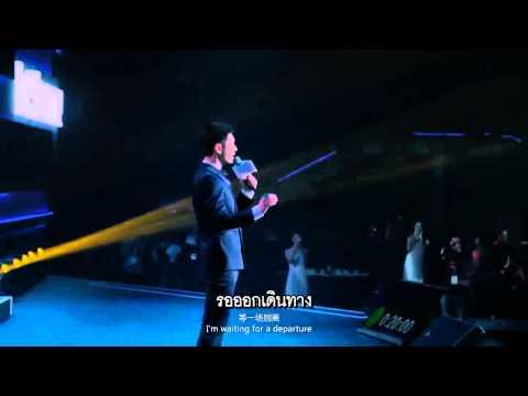เพลง You are my sunshine (Chinese version) ซับไทย