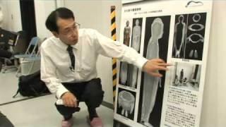X線CTスキャナによる科学的調査法~九州国立博物館~:文部科学省