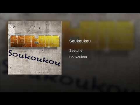 Soukoukou